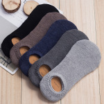 5 Pairs Wool Socks Shallow Mouth Boat Socks Breathable Casual Men Socks - Mixed Color One Size