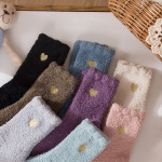 Hypericum Heart Embroidery Coral Cashmere Socks Female Thick Plush Floor Socks Sleeping Socks Home Socks Wholesale Fluffy Fuzzy Socks - Cymbidium Love Embroidery [Coral]