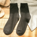 Special Thick Wool Socks Plus Thick Velvet Men Middle-aged Cashmere Socks Autumn Winter Thick Terry Socks - 6 Pairs Mixed Color One Size