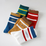 Autumn And Winter In Tube Socks Two Bars Letters Tide Literary Personality Cotton Socks - Yellow One Size