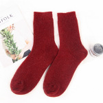 Thick Warm Cashmere Women Doubles Needle Winter Socks Crew Socks Plain Floor Wholesale Fluffy Fuzzy Socks - Khaki One Size