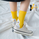 Spring And Summer Yellow Socks In Tube Socks Tide College Style Cotton Socks - Yellow One Size