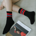 VIVI Two Bars In Tube Socks Autumn And Winter Piles Of Socks Retro Trend College Wind Cotton Women Socks - Navy One Size