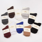 Wide-mouth Socks Cotton Socks Basic Solid Color All-female Cotton Socks - Black One Size