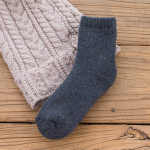 Winter Thick Wool Socks Men Socks Cotton Socks Snow Plus Size Thick Terry Warm Socks Female Rabbit Wool Socks Wholesale Fluffy Fuzzy Socks - Men's Dark Gray One Size