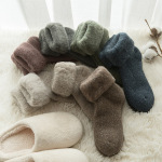 Socks Thick Warm Winter Plus Velvet Little Bit Snow Boots Yarn Wool Socks Towel Socks Floor Socks Ski Socks Wholesale Fluffy Fuzzy Socks - Coffee. One Size
