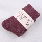 34% Wool Winter Socks Color Cashmere Socks Crew Socks Thick Warm Terry Towel Thick Line Wholesale Fluffy Fuzzy Socks - Claret Code Wear 38-40