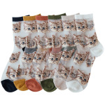 Kasi Cat Embroidery Socks Girls Socks Summer Korean Ins Transparent Glass Silk Stockings Thin Cotton Creative Ankle Stockings - Green One Size