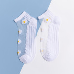 Daisy Socks Female Socks Shallow Mouth Thin Japanese Crystal Glass Silk Socks Stockings Short Paragraph Cotton Socks Bottom Boat Ankle Stockings - Green One Size