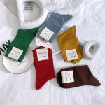 Autumn Mercerized Cotton Socks In Tube Socks Solid Color Flat-panel Japanese Wild Female Socks - Orange