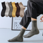 Men Wool Socks Winter Thick Warm Cashmere Cotton Men Socks Absorb Sweat Wild - 6 Pairs Mixed Color One Size