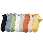 Embroidery Socks Female Socks Shallow Mouth Ins Summer Thin Section To Help Low-cute Japanese Short Paragraph Rat Socks Ankle Stockings - Green One Size