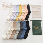 Department Of Cotton Socks Autumn And Winter Day In Tube Socks Solid College Wind Stamping 7th Socks Male And Female Couple - Men's Socks (7 Pairs) One Size