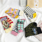 20 Years Of Wind Tide Female Graffiti Kitty Socks In Tube Socks Cotton Socks Street Fashion Personality Little Red Book - Light Yellow Princess One Size