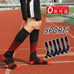 Male Female Calf Sports Socks Autumn Winter Fashion Striped Socks Boots Compression Socks for Travel - Red Stripe SM