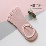 Toe Socks Female Summer Thin Section Plain Silk Lace Socks Absorb Moisture Permeability Japanese Toe Socks - Pink One Size