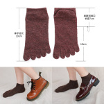 Ms. Autumn And Winter Solid Color Cotton Toe Socks Short Tube Socks Toe Points To Help Low-boat Socks Retro Sen Department - Dark Coffee Color 6 One Size