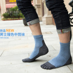 Toe Socks Cotton Socks M Winter Leisure Sports Collision Color Toe Socks Warm Socks M - Coffee One Size