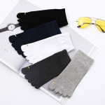 Toe Socks Thin Section M Cotton Summer Short Tubular Solid Absorbent, Breathable Deodorant Toe Socks - Navy One Size