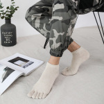 Spring Cotton Toe Socks Male Short Tube Socks Solid Spring Absorbent, Breathable Toe Socks Retro Socks - Dark Green 9 One Size