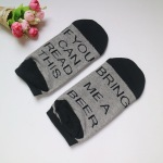 IF YOU CAN READ THIS BRING ME WINE Wine Letters Invisible Socks Short Socks Novelty Socks - Black VOOKA One Size