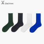 Glad Xvan Knitted Simple Solid Color Stockings Long-barreled Home Retro Striped Sports Socks - Dark Green EU 37-43