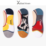 Glad Xvan 5 Pairs Shallow Mouth Socks Silicone Non Slip Summer Thin Stealth Boat Socks - Gray Head EU 39-44