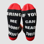 10 Pairs If Can You Read This Bring Me Some Socks Words Letters Jacquard Pattern Socks Bulk Wholesale - Wine One Size