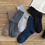 Thick Wool Stockings Autumn Winter Thick Warm Men's Stockings Casual Pure-colored Plungeous Socks - Light Gray One Size