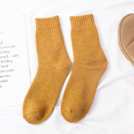 Large Size Thick Winter Wool Socks Men's Socks Plus Thick Velvet Warm Cashmere Socks Warm Socks - Ms. Blue One Size