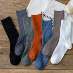 Business Men Socks Solid Color Sprout Needle Retro Men's Casual Socks Absorb Sweat Comfortable Male Socks - Gray One Size
