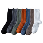 Business Men Socks Solid Color Sprout Needle Retro Men's Casual Socks Absorb Sweat Comfortable Male Socks - Orange One Size