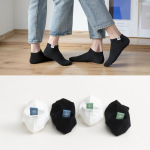 5 Pairs Shallow Mouth Cotton Socks Summer Thin Invisible Socks Sports Boat Plain Color Socks - Black Grass Green Label One Size