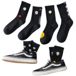 Socks For Men And Women Crew Socks Retro Trend Ins Casual Daisy Flowers HyunA Wind Situation - Systemic Daisy You Can Hang