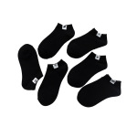 5 Pairs Plain Color Spring Summer Boat Socks Boat Socks Male Black White Socks - Black Pork On A Skewer