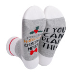 10 Pairs IF YOU CAN READ THIS I'M WATCHING CHRISTMAS MOVIE Christmas Gift Socks Casual Cotton Socks - White One Size