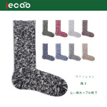 ECAO Thick Cotton Socks Thick Line National Air Damper Snow Slouch Socks - Black One Size