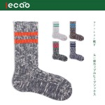 ECAO Retro Style Men's Socks Thick Lines Parallel Bars Shawn Socks - Navy One Size