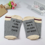 IF YOU CAN READ THIS Casual Socks Men Women Letters Printed Cotton Socks Crew Socks Double Needle Novelty Socks - COFFEE Dark Gray One Size